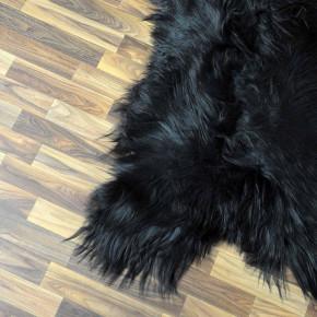 Island Schaffell Lammfell zartrosa mit strähnen 100x70 #5056