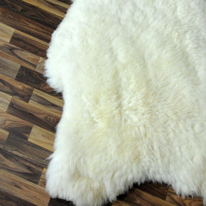 Wildschweinfell Wildschwein Fell 130x95 1A Qualität #5379